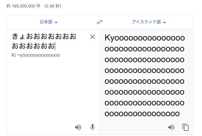 【MacBookAir】PRAMクリア 文字入力時の入力がおかしい(謎の連打?)の時の対処法