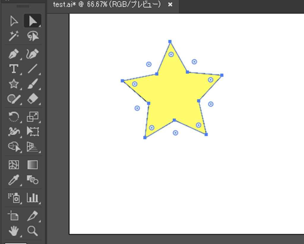 【Adobe Illustrator CC】ライブコーナーウィジェットで星形(☆)の角の「一部だけを丸く」する方法