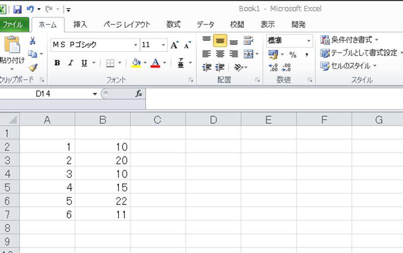 【EXCEL基本のキ】データ処理に役に立つ関数[SUM関数]