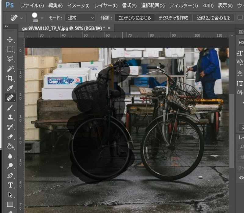 【Photoshop CC(フォトショップ)】撮影した写真に映りこんでいる物体を消す方法