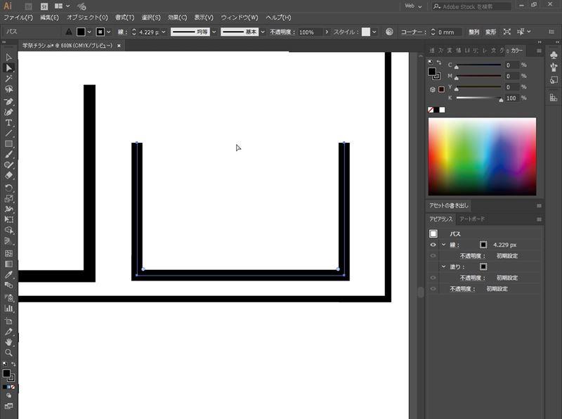 【illustrator CC(イラストレーター)】四角形の1辺だけを消す方法