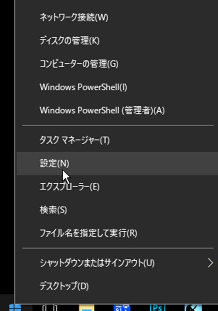 【Windows 10】Windowsのバージョン、ビルド番号を確認する方法