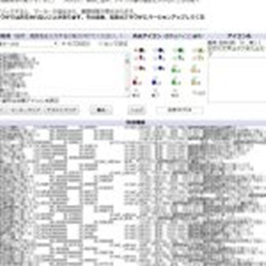 住所一覧から緯度経度を検索(抽出)する超便利サービス!|Yahoo!マップAPIを使ったジオコーディングと地図化