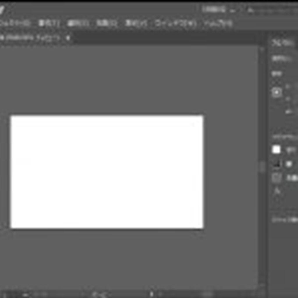 【illustrator CC】基本的なウィンドウやパネルについて
