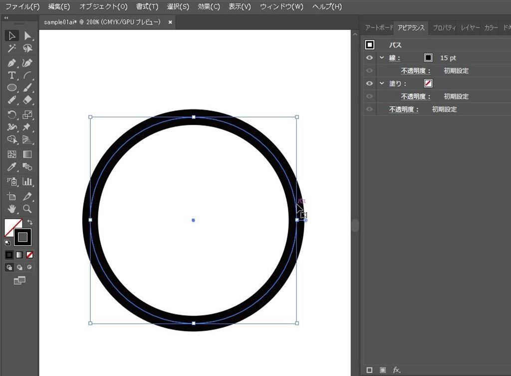 illustratorCC(イラストレーター)/パス(paths)とは?