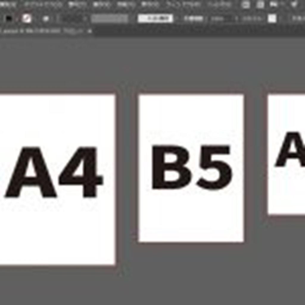 【illustrator CC】アートボードの新規作成・追加をする方法