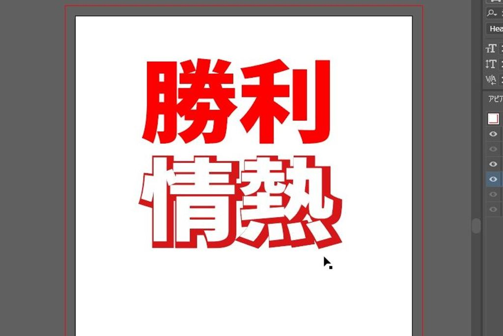 オススメフォント!!|源ノ角ゴシック(Source Han Sans)/オープンソースのゴシック体フォント