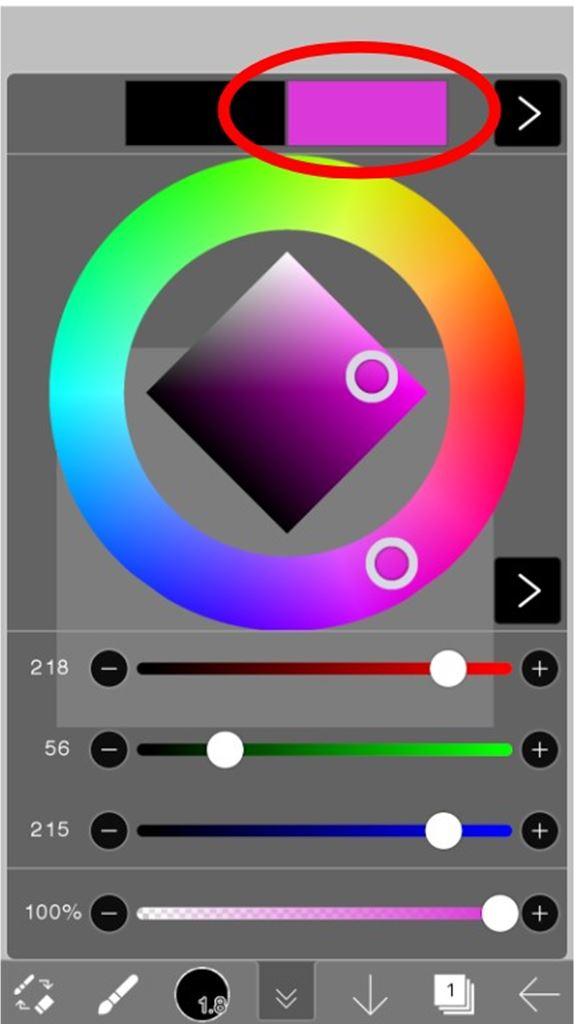 【ibisPaint】ブラシや塗りつぶしの「色」を変更する方法