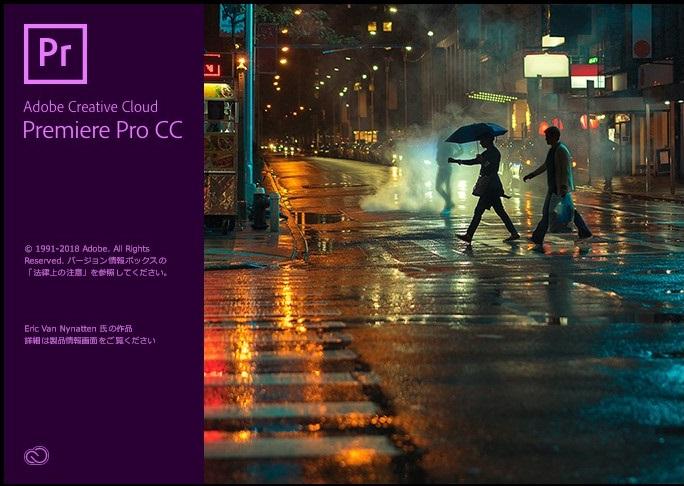 【Adobe Premiere Pro】対応している拡張子について