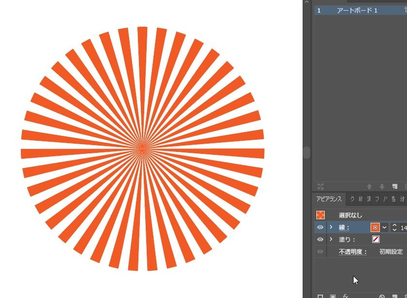 【illustrator】放射線模様を作る方法