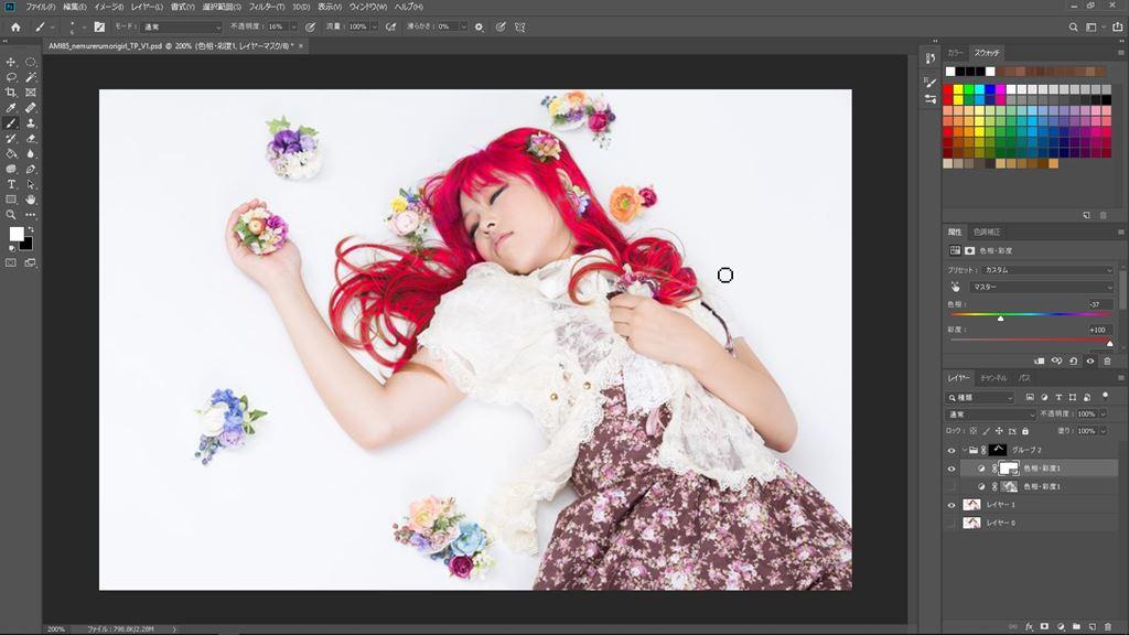 【PhotoshopCC(フォトショップ)入門】髪の毛の色を変える方法|色相・彩度補正|レイヤーマスク