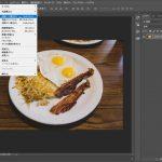 【Photoshop】色や明るさの自動補正をする方法