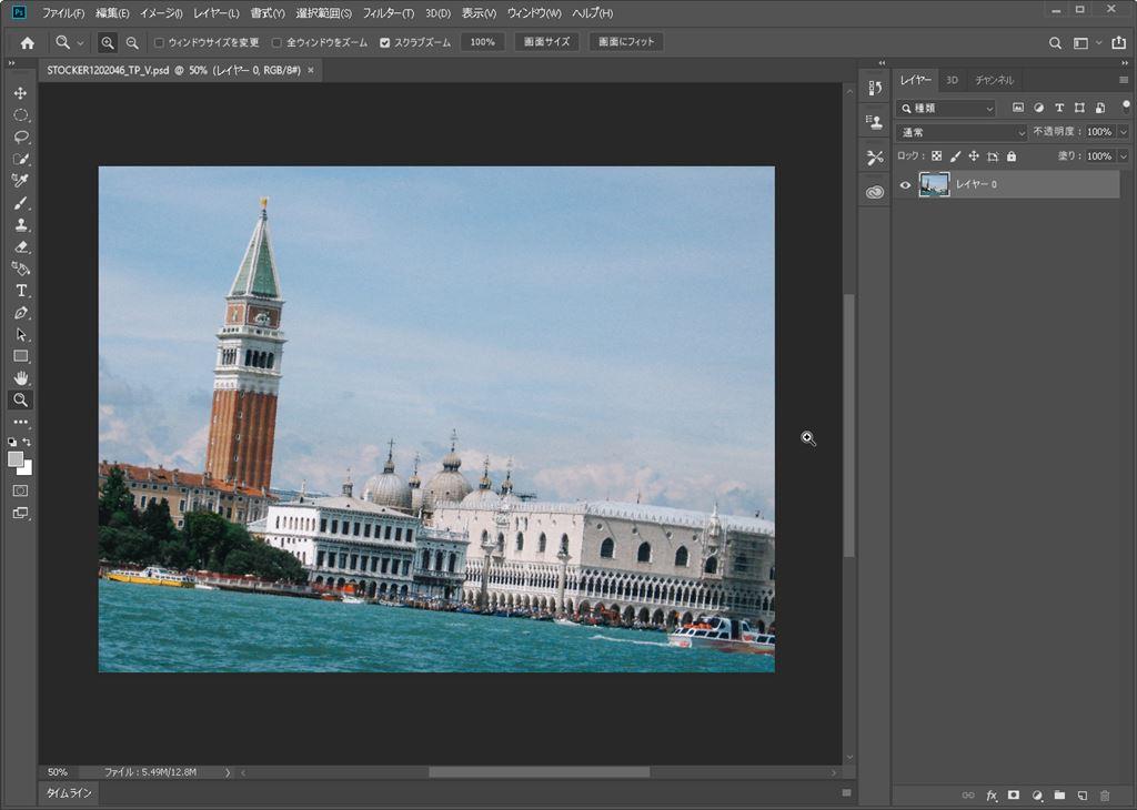 【PhotoshopCC(フォトショップ)】写真の傾きを一瞬で補正する方法|レンズ補正