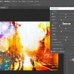 【Photoshop】明るい画像を補正する方法|シャドウ・ハイライト