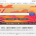 無料ベクター(.ai)デザインが検索できる検索エンジン|freepik