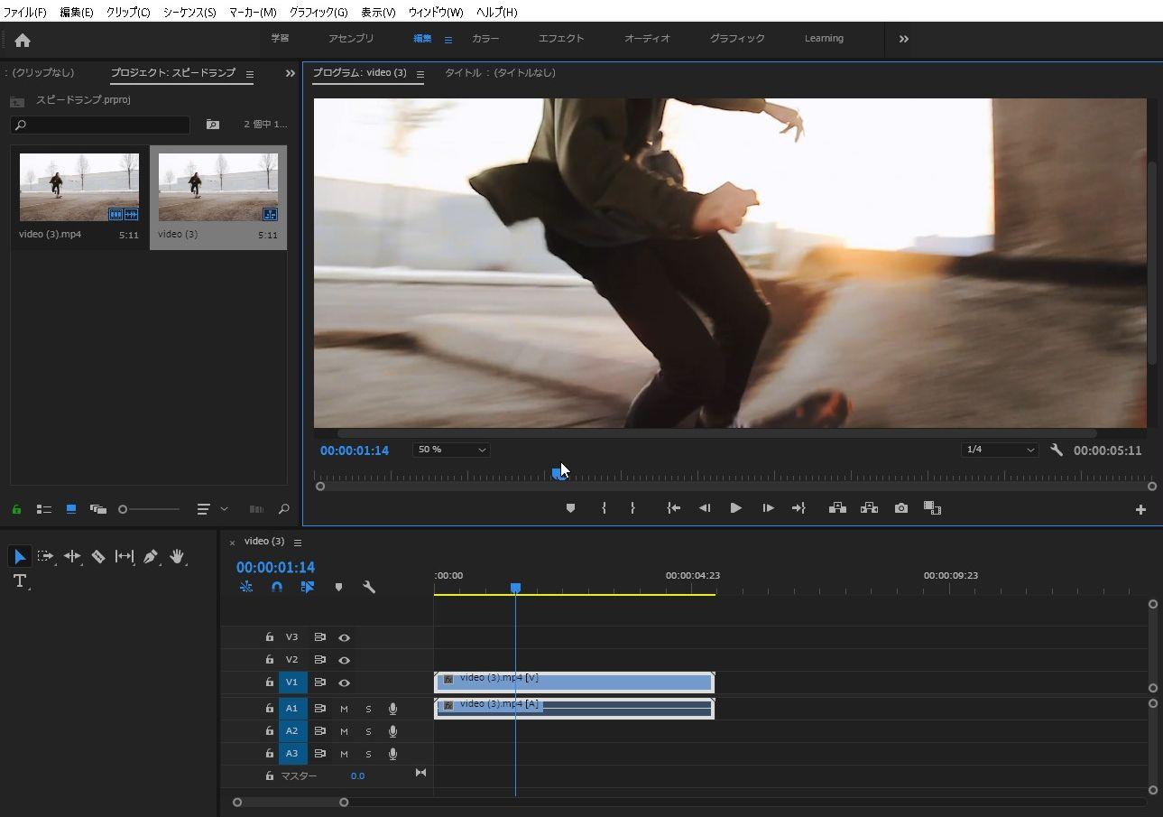 【PremierePro入門】タイムリマップで動画に緩急を付けて、いい感じにスピードマップで仕上げる方法
