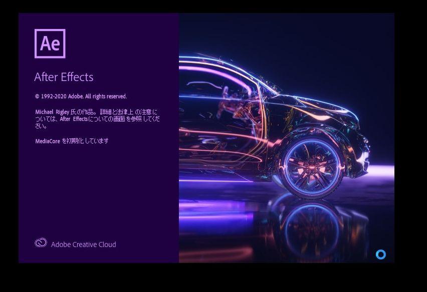 【AfterEffects(アフターエフェクト)入門】プロジェクトの新規作成からコンポジションの作成方法