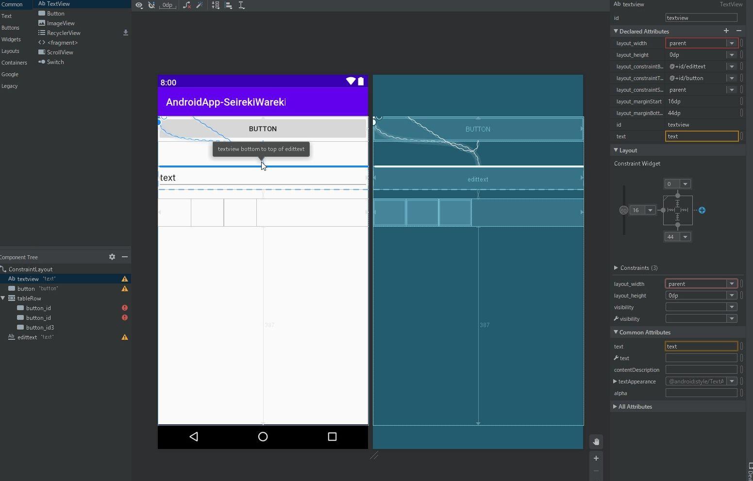 【Androidアプリ作成】Layout(レイアウト)の作り方・使い方|activity_main.xml