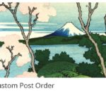 【WordPress】固定ページをドラッグ&ドロップで並び順の変更が出来るようになるプラグイン|Intuitive Custom Post Order