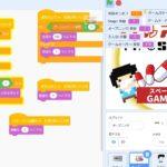 【Scratch(スクラッチ)入門】#15ゲーム中のBGMを追加する|なかなか難しい…!!