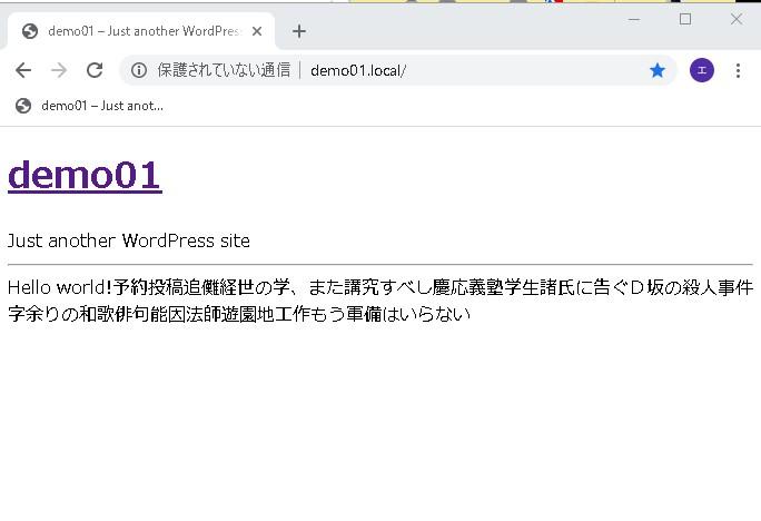 【WordPress】ワードプレス自作テーマ作成#01  フロントページにタイトルのループを表示させる