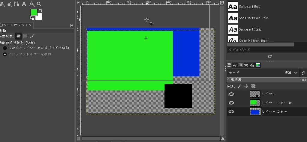 【GIMP】レイヤーが移動できない!移動ツールで画像が動かない時の対応法