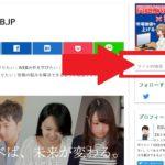 【WordPress(ワードプレス)】テーマ作成#08|検索結果(search.php)ページを表示する