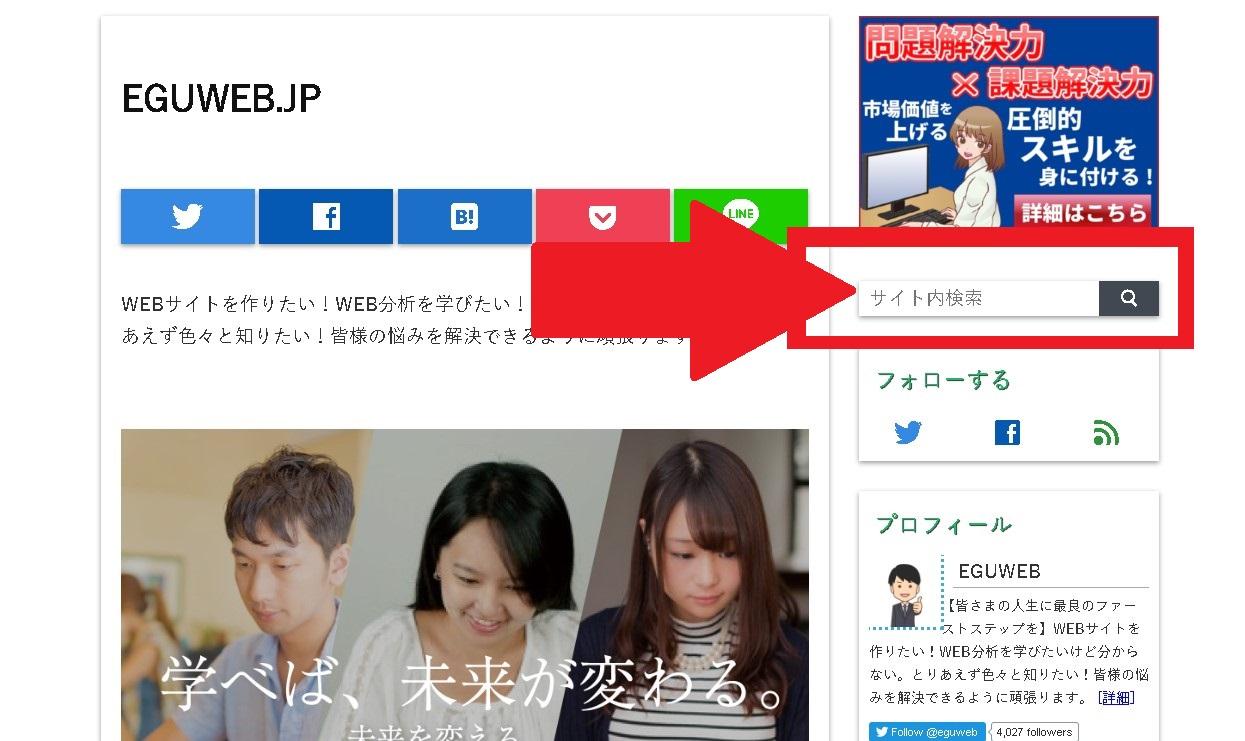 【WordPress(ワードプレス)】テーマ作成#08 検索結果(search.php)ページを表示する