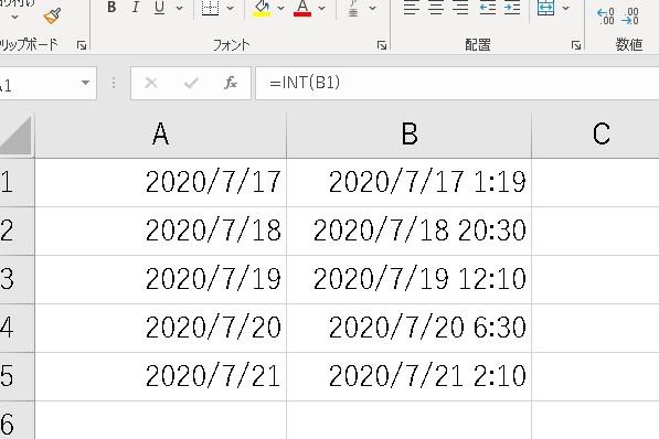 【EXCEL】年月日と時間が入っているセル(タイムスタンプ)から時間を消して日付を表示させる方法|INT関数