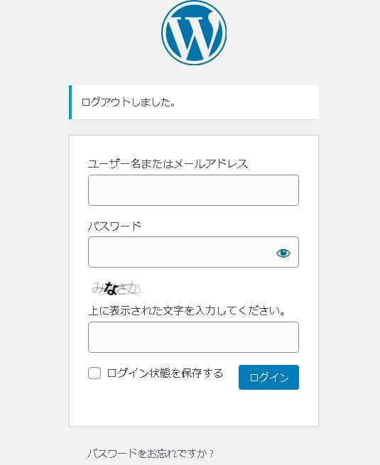 【WordPress(ワードプレス)】テンプレートタグ・一般タグ一覧1|基本情報の出力|php