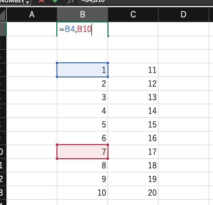 【Excel(エクセル)入門】基本の演算子/えんざんし(プラス・マイナス・アスタリスクなど)について