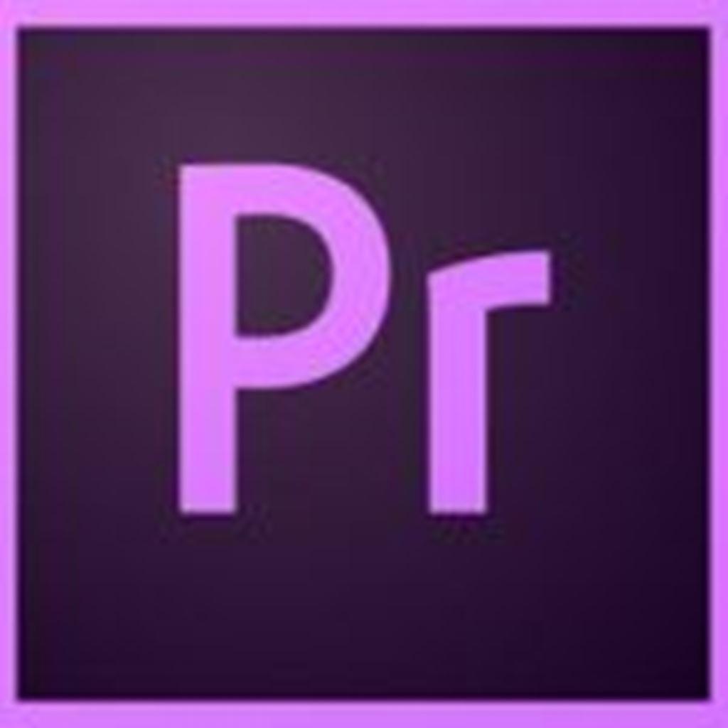 AdobePremiereProCC(プレミアプロ)とは?