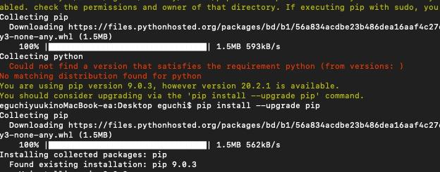 【python(パイソン)】pipアップグレード方法|pip install –upgrade pip