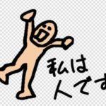 【アイビスペイント】レイヤーに文字を描く方法|シンプル編