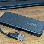 USBメモリや外付けHDDにパスワードを掛けて自分以外が中のファイルを見れないようにする方法