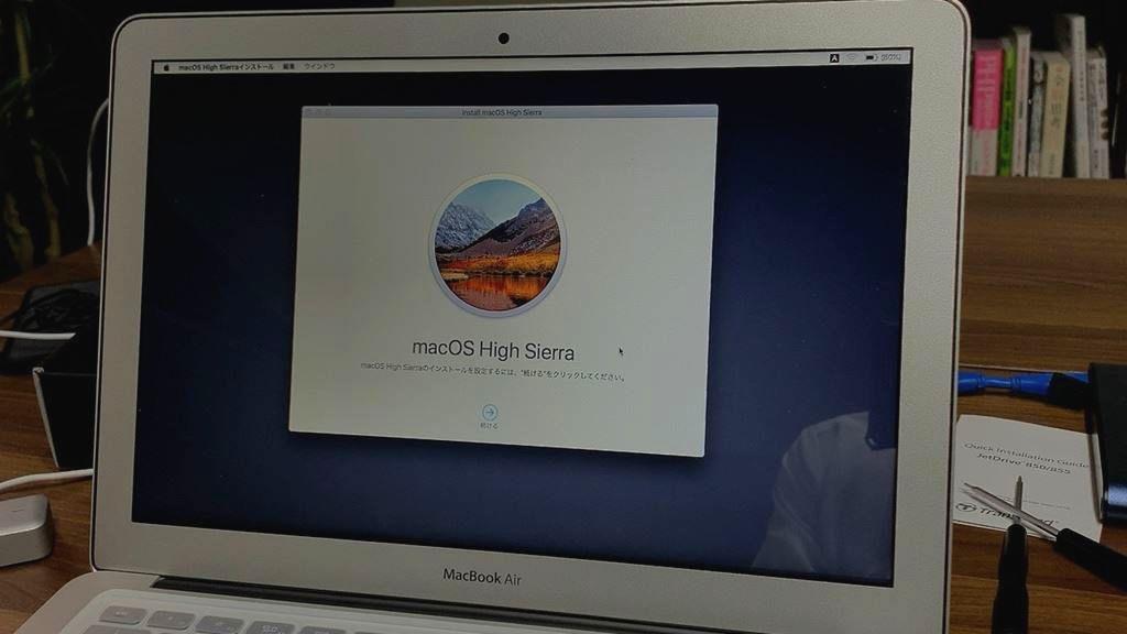 【Macbook Air2017】SSDを240GBから1TBに交換してみました!#5復元完了!編