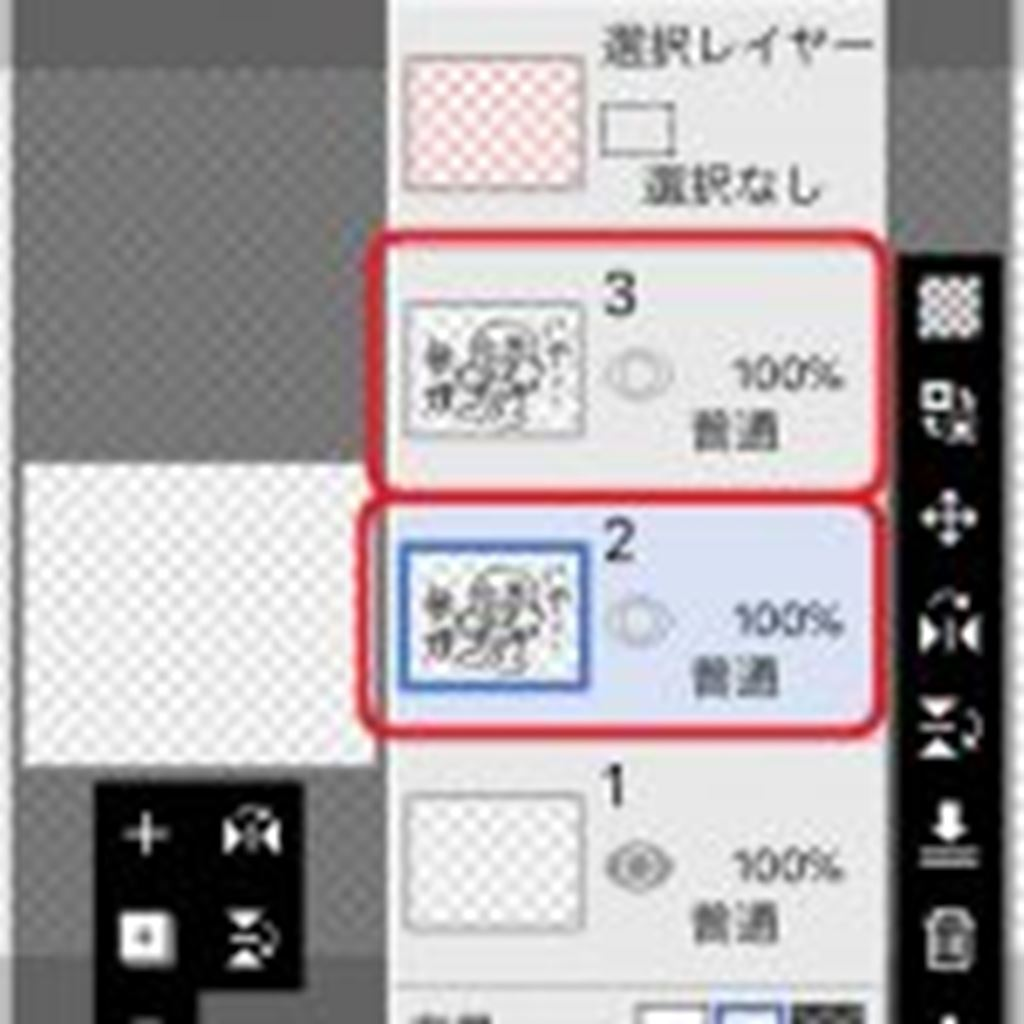【ibisPaint】レイヤーの複製でバックアップを作る方法|LINEスタンプ作成