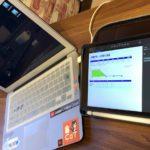 【Mac】iPadやiPadminiをセカンドディスプレイにできる便利アプリ!|Yam Display