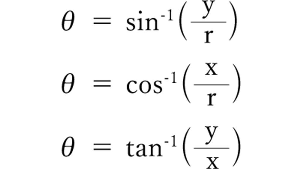 ACOS 関数|数値のアークコサイン (逆余弦)