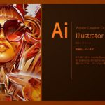【Adobe illustrator(イラストレーター)】#01Adobe illustrator CCとは?