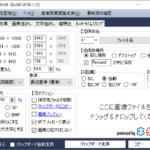 WebP画像(ウェッピー)をjpg画像(ジェイペグ)に一括変換する方法|縮小革命